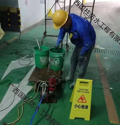 高压灌浆堵漏施工现场