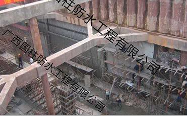 地铁防水施工