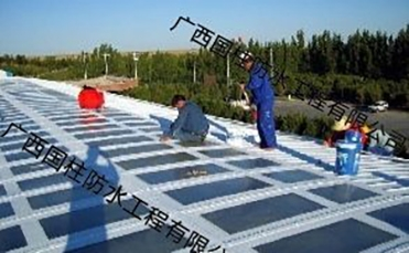 桂林彩钢板屋面防水施工