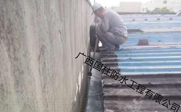 彩钢板屋面防水工程