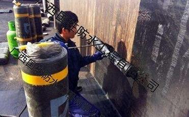 来宾地铁防水