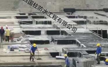 桂林地下室防水
