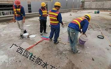 桂林地下室防水施工