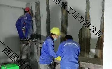 地下室堵漏施工