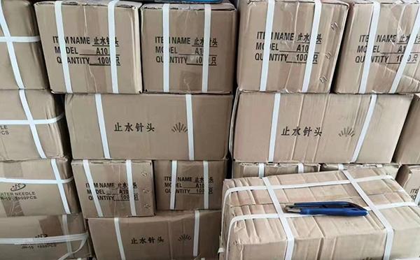 桂林防水堵漏产品2