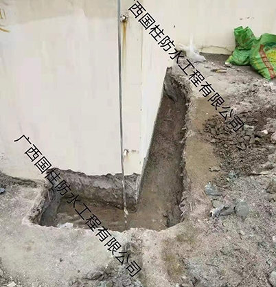 家庭防水施工