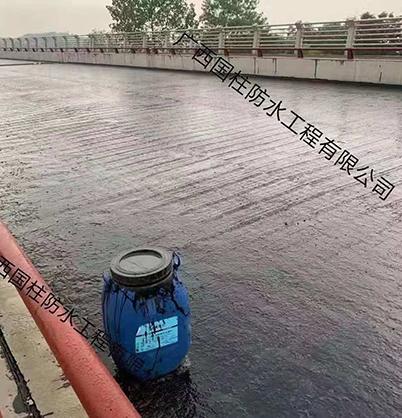 桥梁防水施工作业
