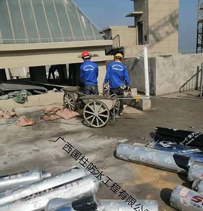 屋面防水施工现场