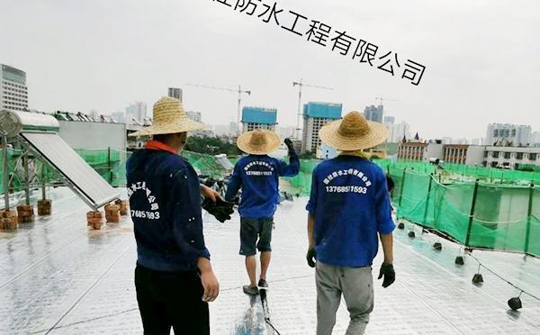 来宾屋顶防水工程