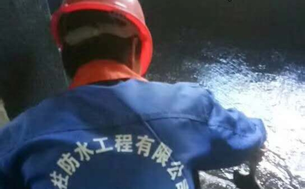 卫生间防水工程