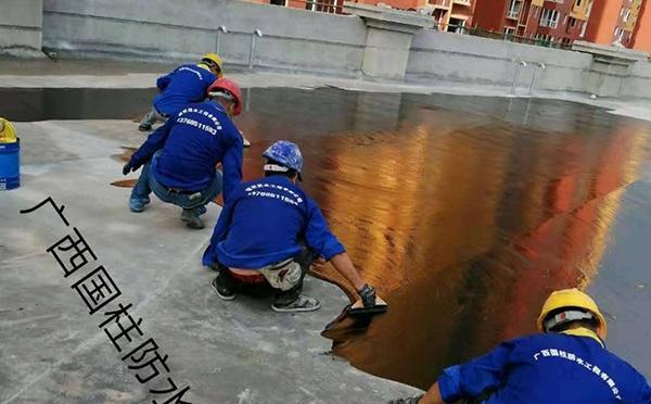 桂林防水施工工程
